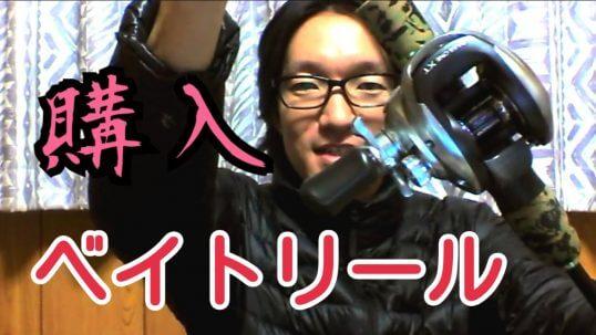 この画像は、サイトの記事「『井嶋あきら ベイト』 ネットで話題 YouTube公式動画ご紹介!」のイメージ写真画像として利用しています。