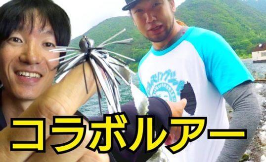 この画像は、サイトの記事「『井嶋あきら シバター』 ネットで話題 YouTube公式動画ご紹介!」のイメージ写真画像として利用しています。