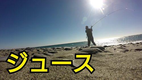 この画像は、サイトの記事「『井嶋あきら ジュース』 ネットで話題 YouTube公式動画ご紹介!」のイメージ写真画像として利用しています。