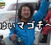 この画像は、サイトの記事「『釣りよかでしょう 葉加瀬太郎』 ネットで話題 YouTube公式動画ご紹介!」のイメージ写真画像として利用しています。